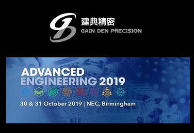 《2019年》イギリス-Advanced Engineering